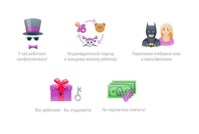 Иконки в плоском стиле для агенства по организации праздников