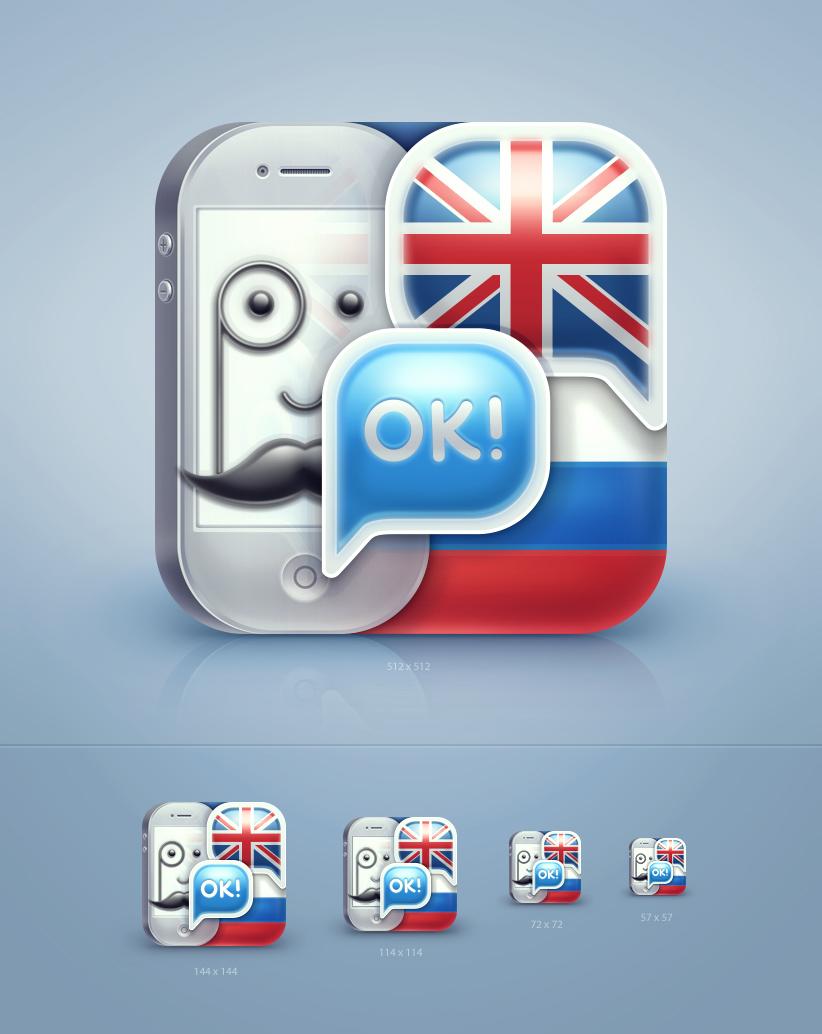 """Иконка iOS приложения """"Polyglot Sound"""""""
