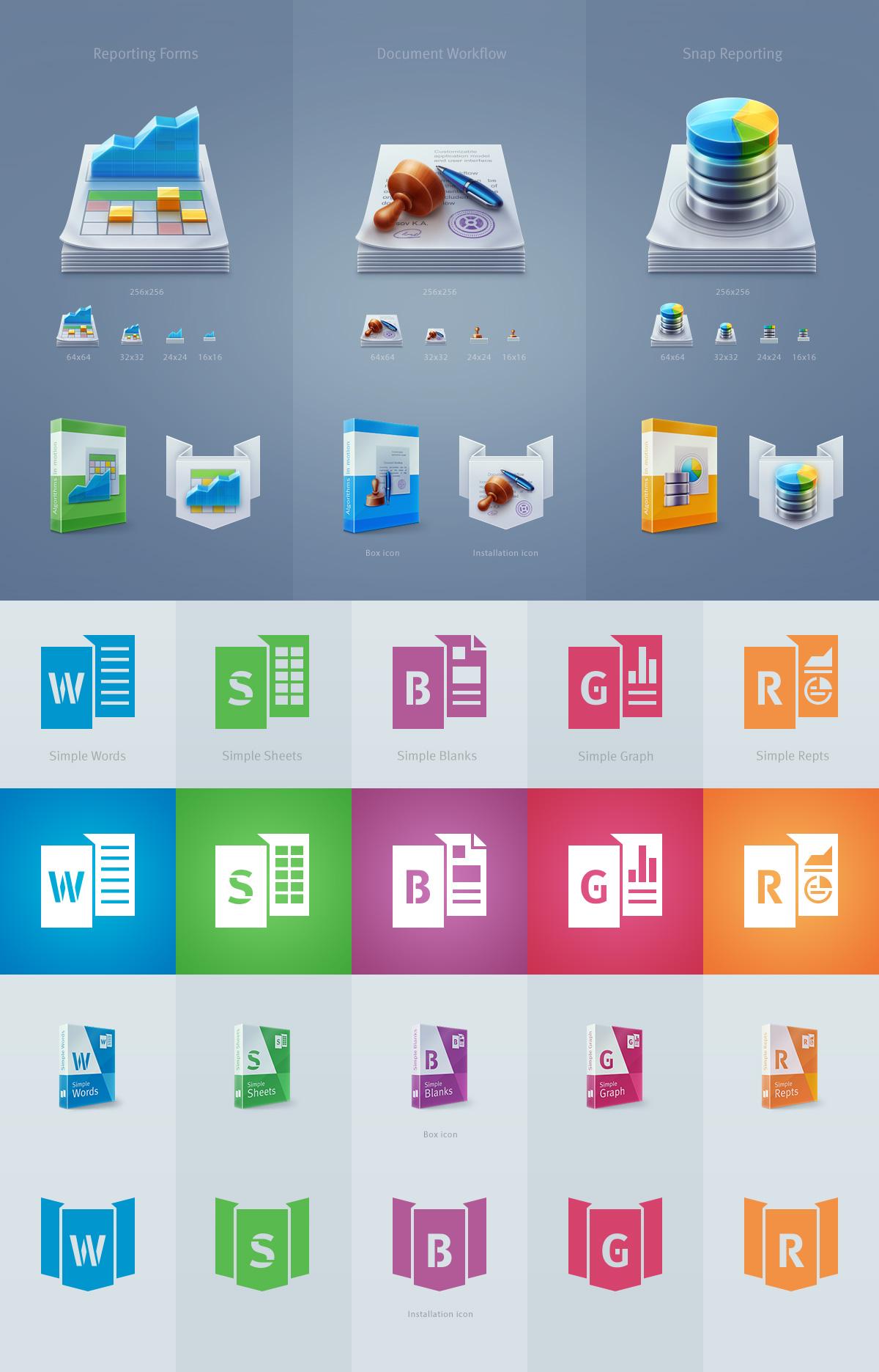 Иконки приложений для пакета офисных программ на Windows
