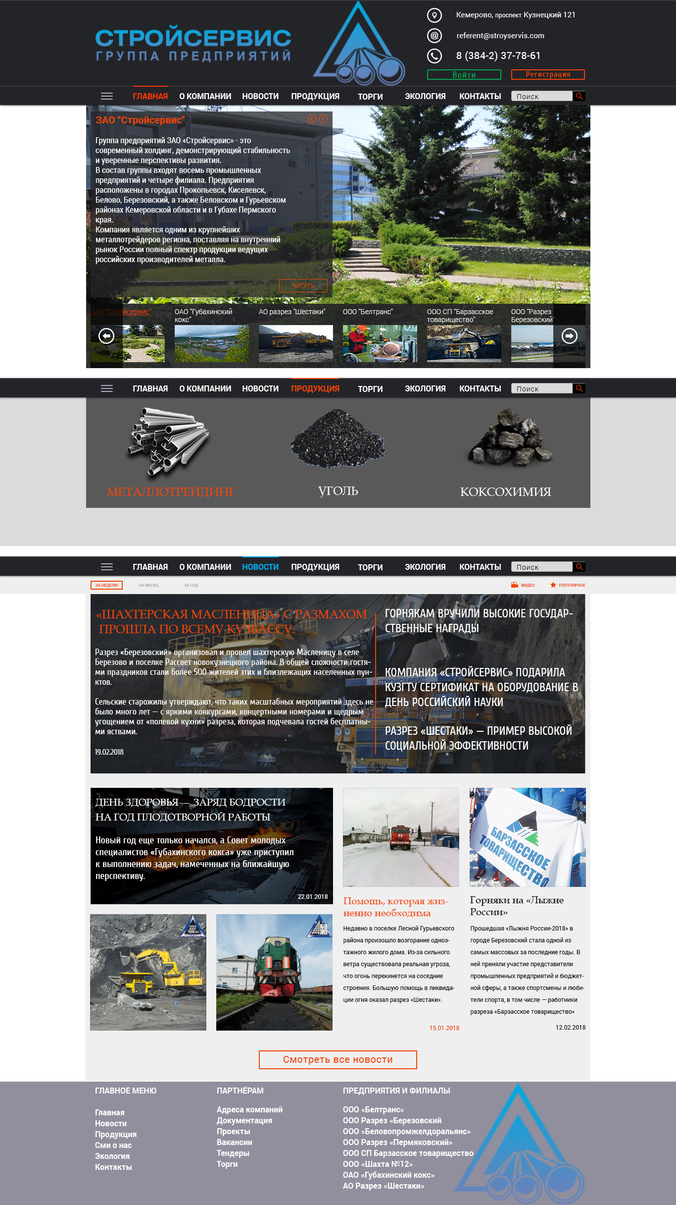 Разработка дизайна сайта угледобывающей компании фото f_3555a912b1274d6f.jpg