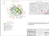 Схема планировочной организации земельного участка (для получения разрешения...