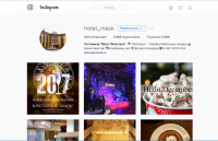 instagram hotel_mask
