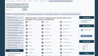 Парсинг каталога http://prompostavka.kz