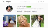 instagram vasilievphoto