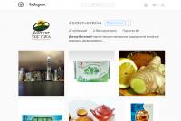 Instagram doctorvostoka