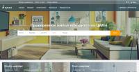 Сбор телефонов и имен с сайтов https://www.novostroyki.org и http://www.cian.ru