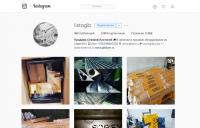 instagram listogib