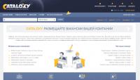 Парсинг http://www.cataloxy-kz.ru