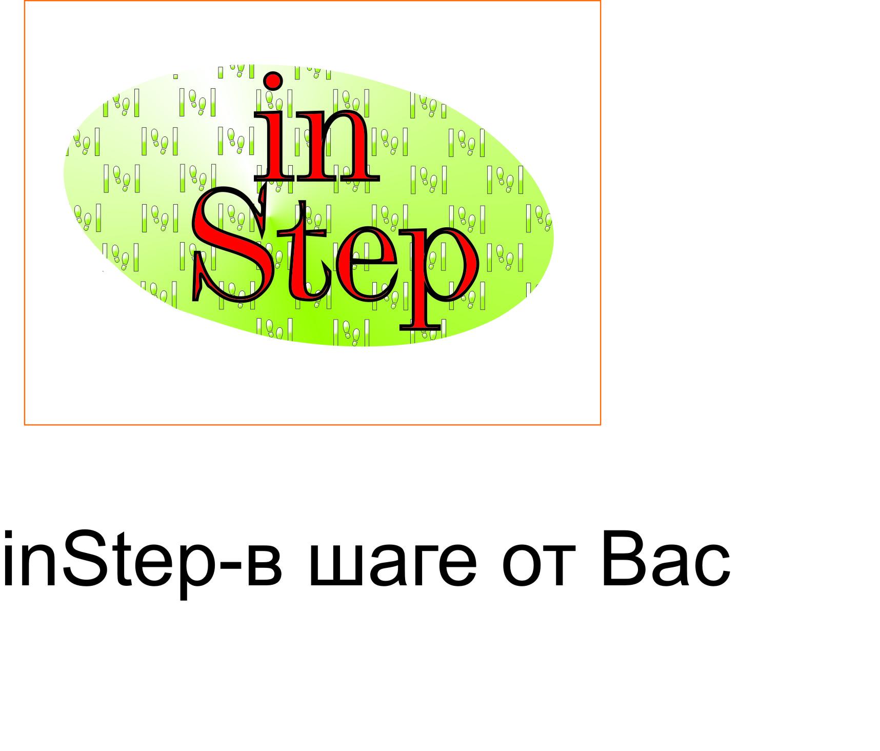 Придумать Название , Слоган , Логотип.  фото f_4905a560644089b3.jpg