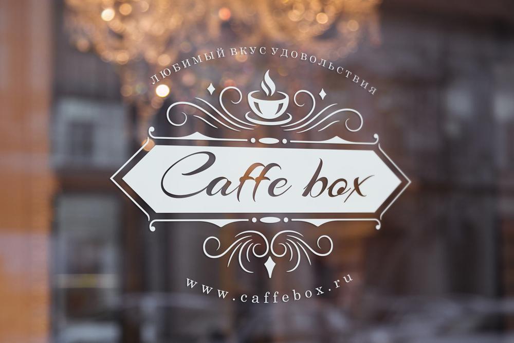 Требуется очень срочно разработать логотип кофейни! фото f_0045a0df9c6e6c4d.jpg