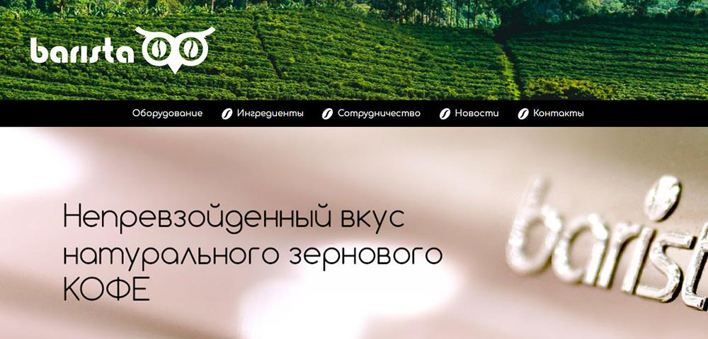 Ребрендинг логотипа сети кофеен фото f_0125e7b2f000a1ea.jpg