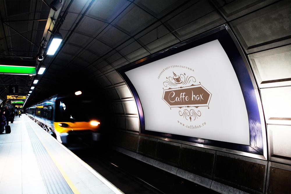 Требуется очень срочно разработать логотип кофейни! фото f_1455a0df8f5620a7.jpg