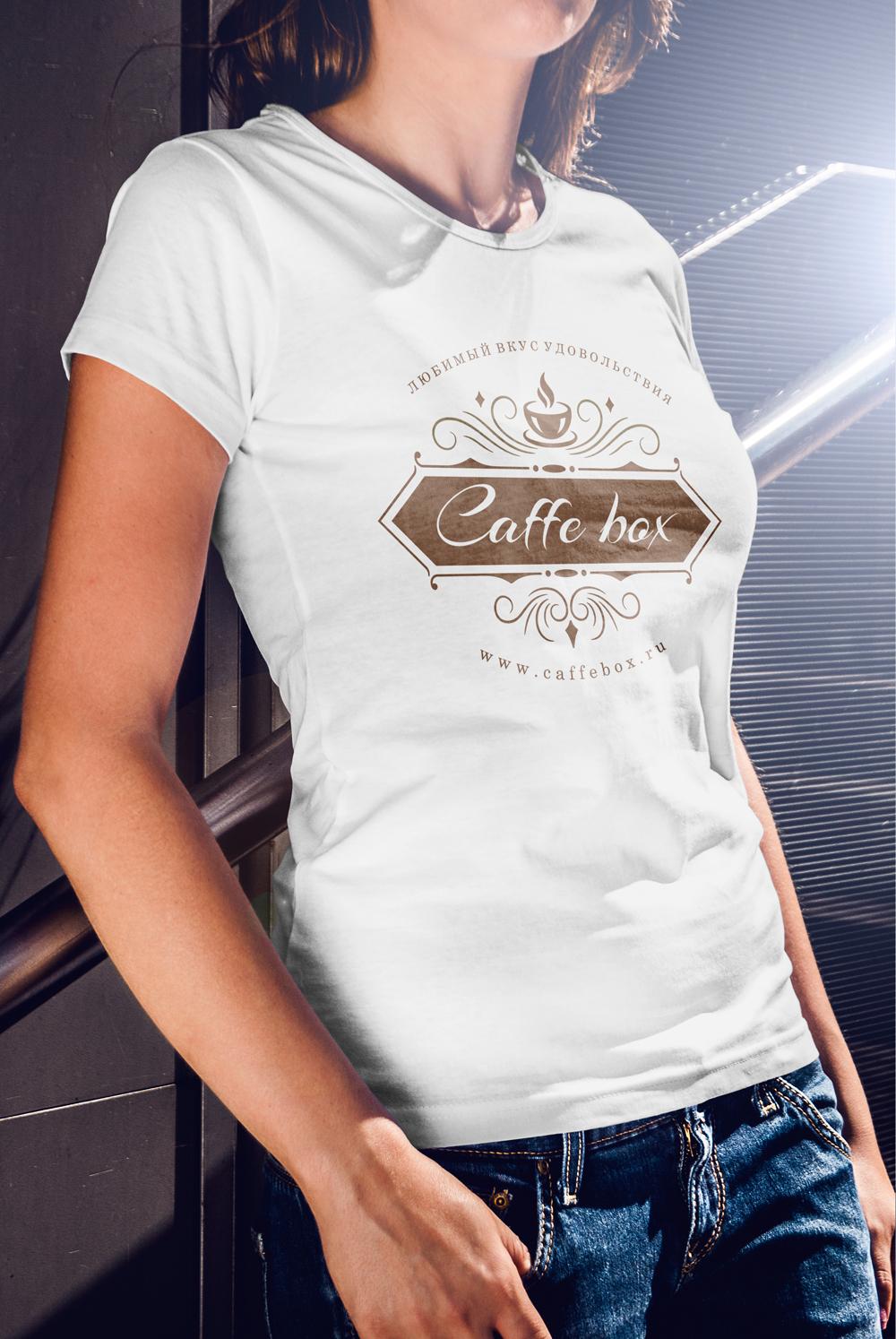 Требуется очень срочно разработать логотип кофейни! фото f_2705a0df8e55d1c0.jpg