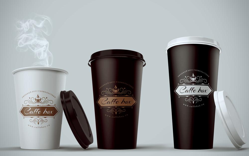Требуется очень срочно разработать логотип кофейни! фото f_3925a0df8f6e796b.jpg