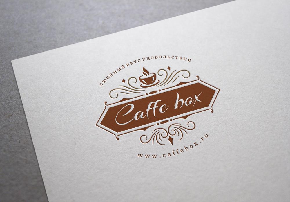 Требуется очень срочно разработать логотип кофейни! фото f_4935a0df8d75db8d.jpg