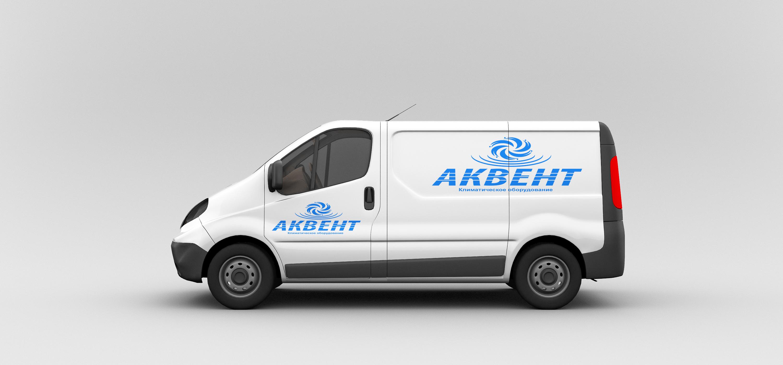 Логотип AQVENT фото f_746527cc8e0ef271.jpg