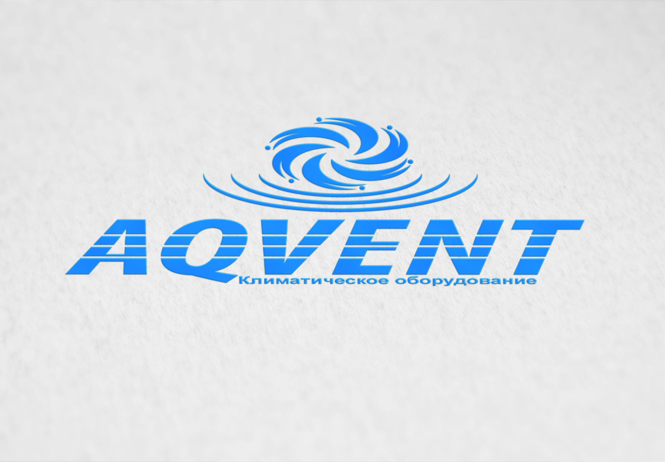 Логотип AQVENT фото f_783527cc7a0177c2.jpg