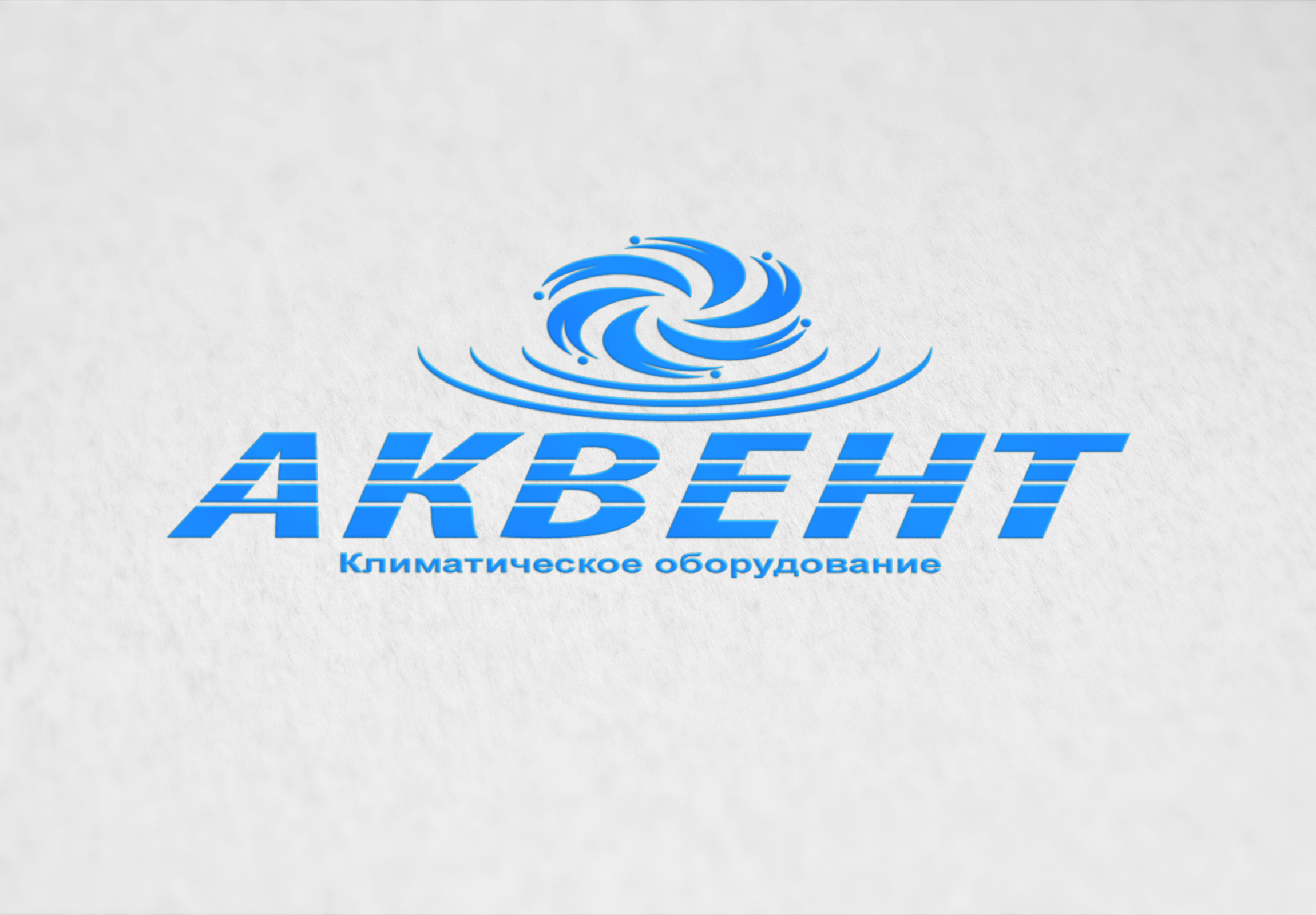 Логотип AQVENT фото f_875527cc7a76eba7.jpg