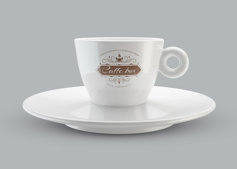 Требуется очень срочно разработать логотип кофейни! фото f_8765a0df8dd72bba.jpg