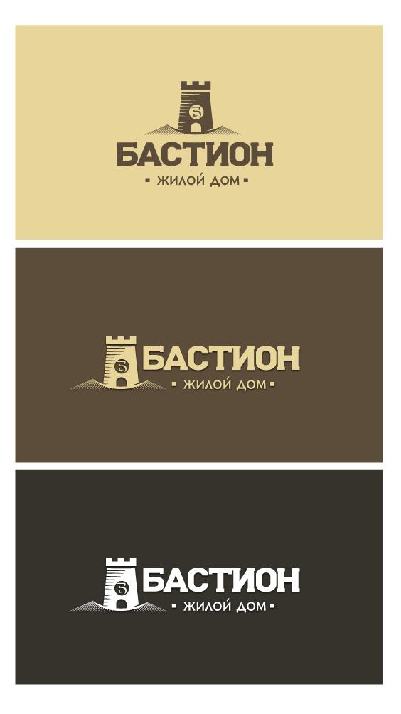 Разработка логотипа для жилого дома фото f_451520c9edd2e9fd.jpg