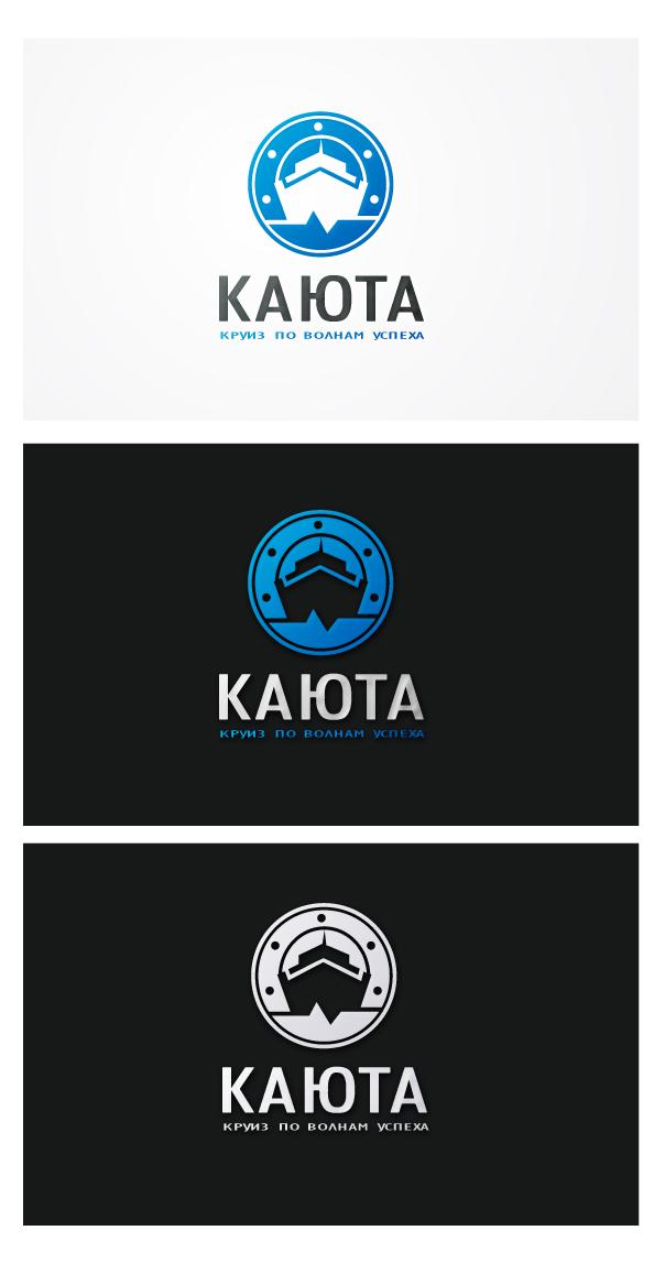 Разработать логотип для тренинговой компании фото f_83452a9fc3d15097.jpg