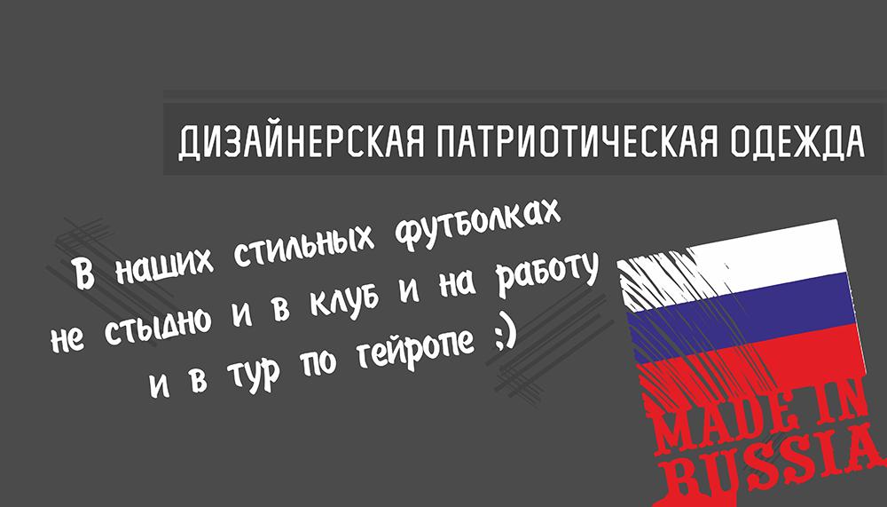Меню ВК