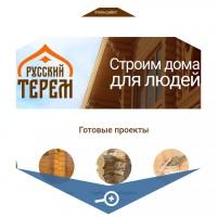 teremrf.ru