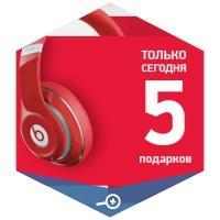 boombeats.ru