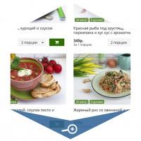 foodpuzzle.ru
