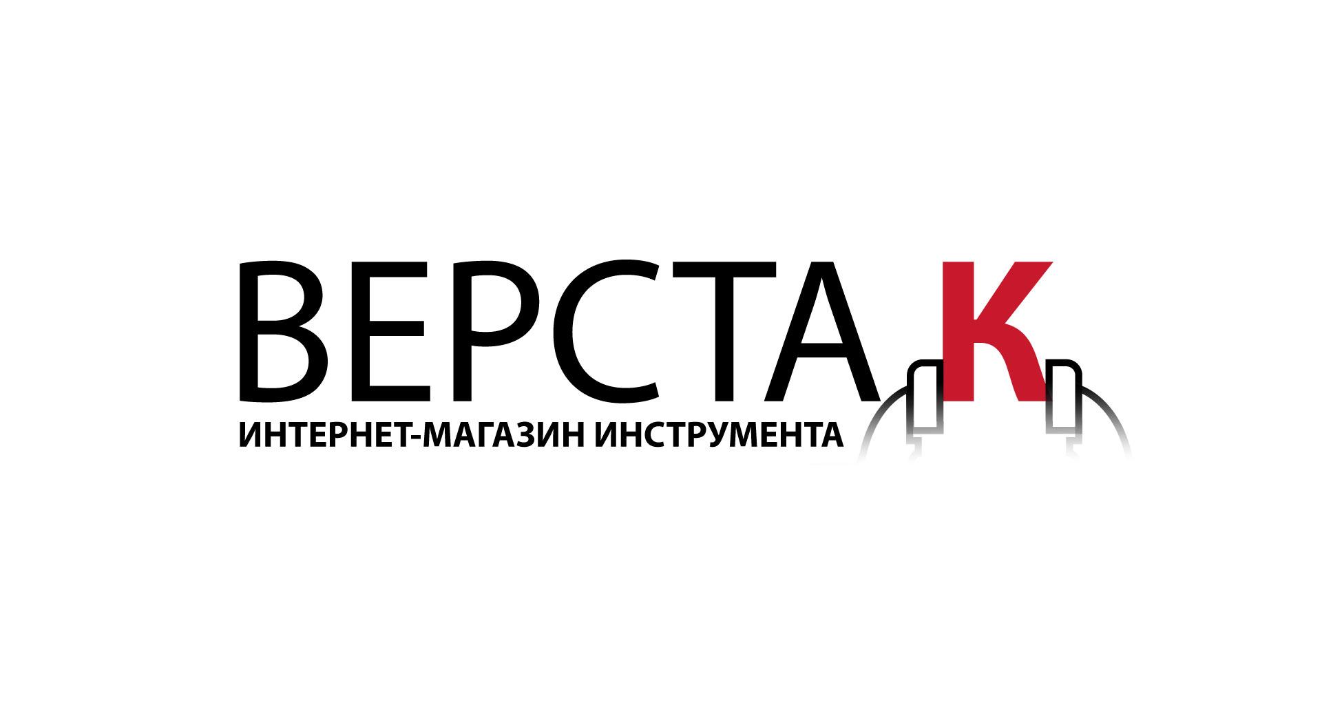 Логотип магазина бензо, электро, ручного инструмента фото f_2965a0c4e42005cd.jpg