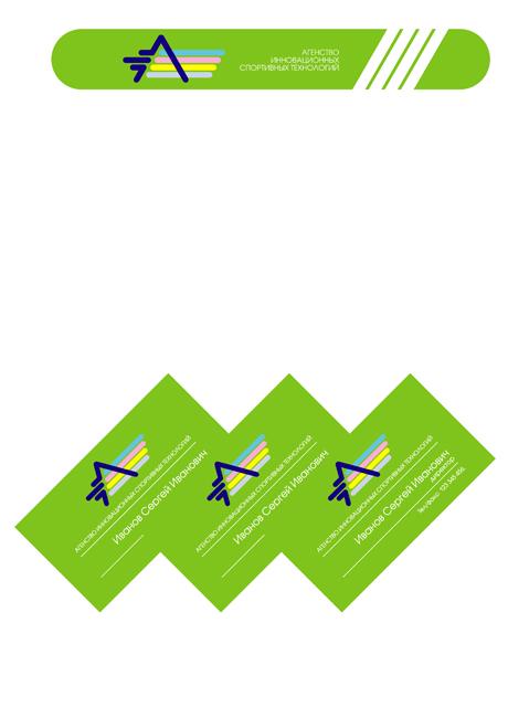 Лого и фирменный стиль (бланк, визитка) фото f_2055173e8ac84170.jpg