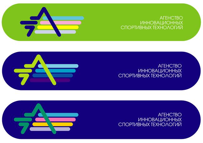 Лого и фирменный стиль (бланк, визитка) фото f_2315173e8f701203.jpg