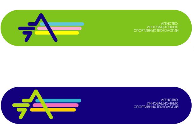 Лого и фирменный стиль (бланк, визитка) фото f_8605173d974c635b.jpg