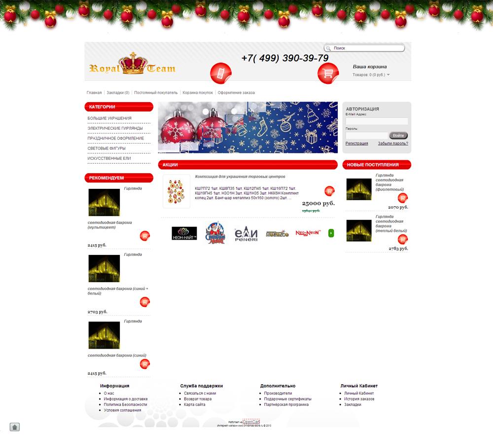 Чистка от вирусов + Реанимация сайта и шаблона+обновление joomla допоследней версии+закрытие уязвимостей+гарантии