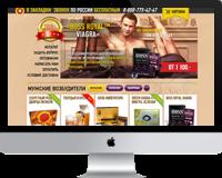 well-men.ru разработка и поддержка сайта