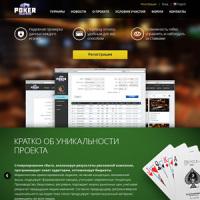 Poker Market