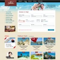 Агентство путешествий «Go Travel»
