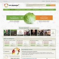 Дизайн сервиса «От фермера»