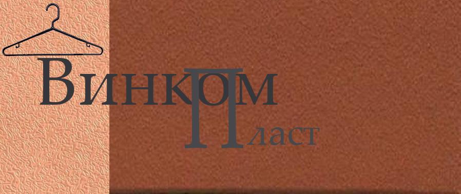 Логотип, фавикон и визитка для компании Винком Пласт  фото f_2975c3d531daaca2.jpg
