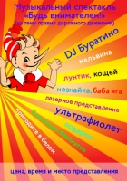 f_4f8abb5731dfb.jpg