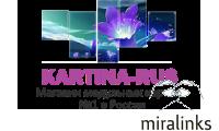 MIRALINKS | ПОДАРКИ, Магазин модульных картин Kartina-Rus