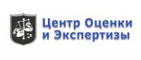 ОЦЕНКА | Услуги оценочной компании