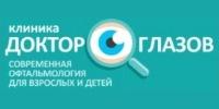 МЕДИЦИНА | Глазной центр Доктор Глазов