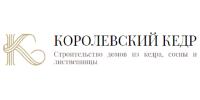 """👍🔥 [СТРОИТЕЛЬСТВО] Деревянные дома """"Королевский кедр"""""""