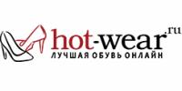 ТЕКСТИЛЬ/ОБУВЬ | Интернет-магазин hot-wear.ru