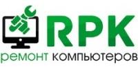 ИТ | Ремонт и настройка компьютеров RPK