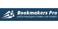 АЗАРТНЫЕ | Прогнозы на спорт Bookmakers Pro
