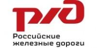 АНАЛИТИКА | ЛОГИСТИКА, Краткий обзор российского рынка ЖД, приватизация РЖД