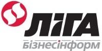 АНАЛИТИКА | ФИНАНСЫ, Сколько Украина заработала на Евро-2012; Экономика независимости