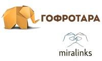 MIRALINKS | БУМАГА, Гофрокартон и изделия из него